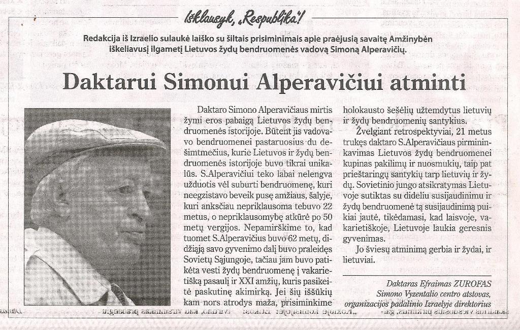 Efraim Zuroff's obituary for Alperovich (truncated in Respublika, 4 April 2014)