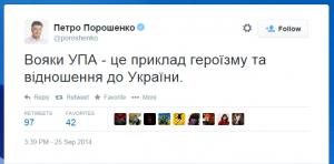 Prpshenko tweets1