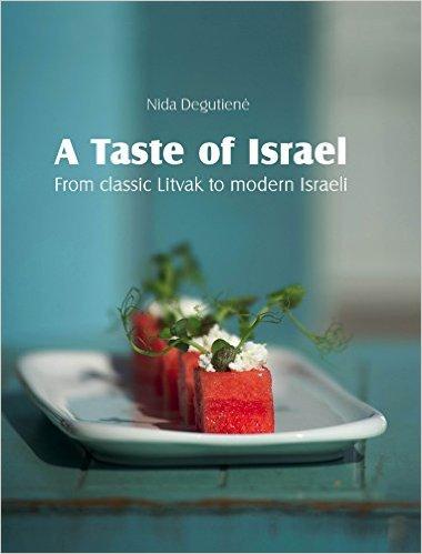 A TASTE OF ISRAEL