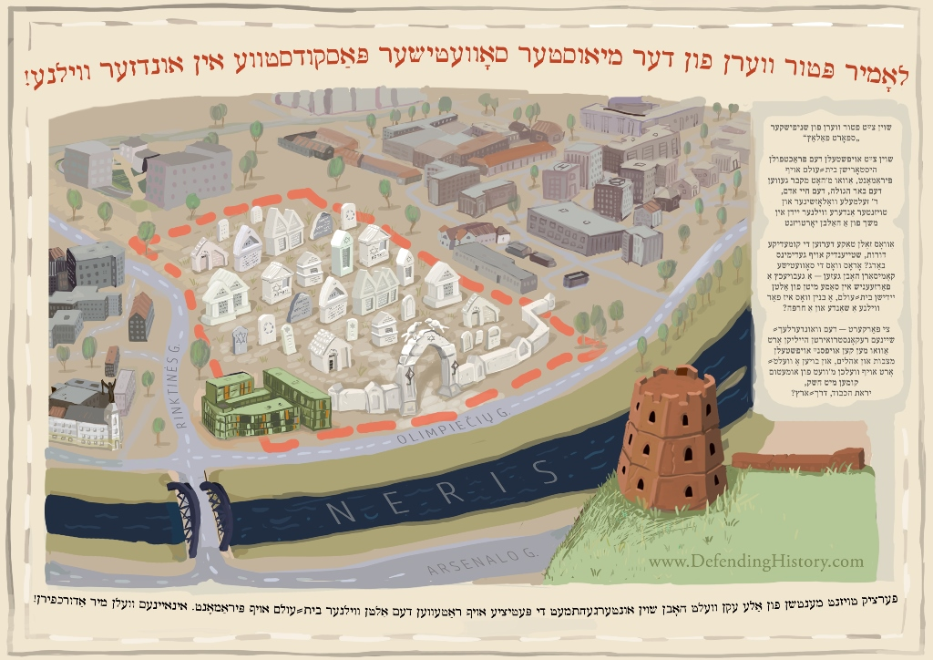3poster-Yiddish-3jpg -lite