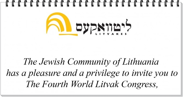 Jewish Community logo
