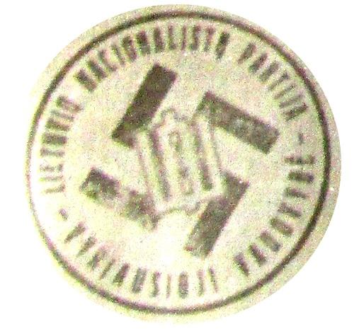 LNP-logotipas