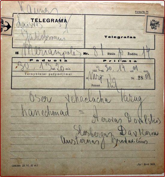 1932 Telegram