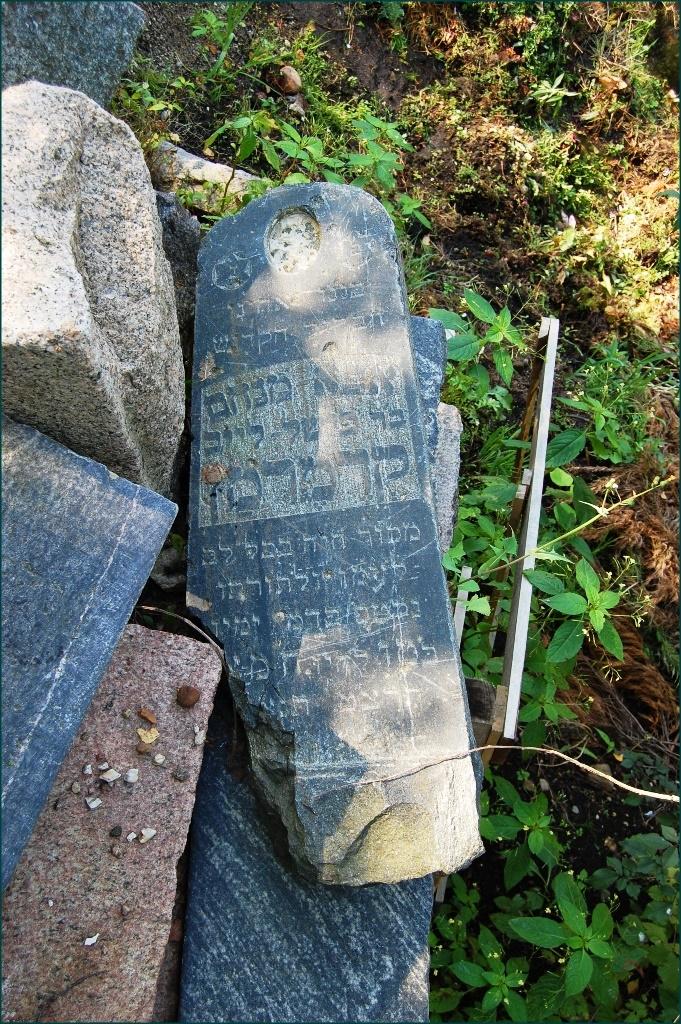 Image 11 Abba Menachem Kremerman's tombstone in the Zaluma Tree Nursery Compound