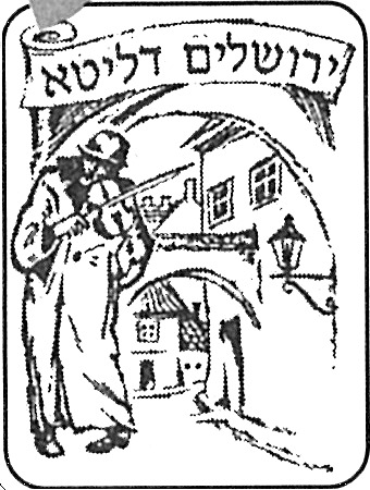 logo of Jerusalem of Lithuania newspaper