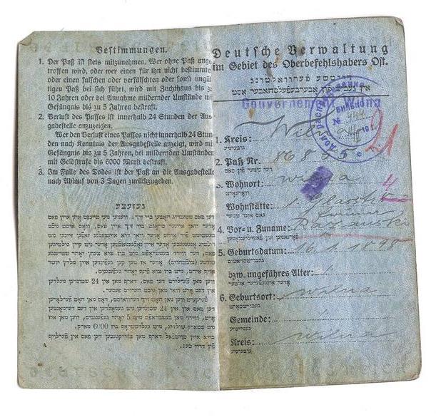 WWI Yiddish passport 2 (Dovid Katz collection)