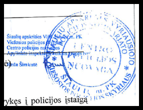 stamp in Balciunas harassment case May 2014