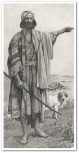 James Tissor the Prophet Amos