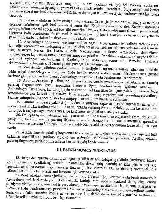protokolas 2009--7