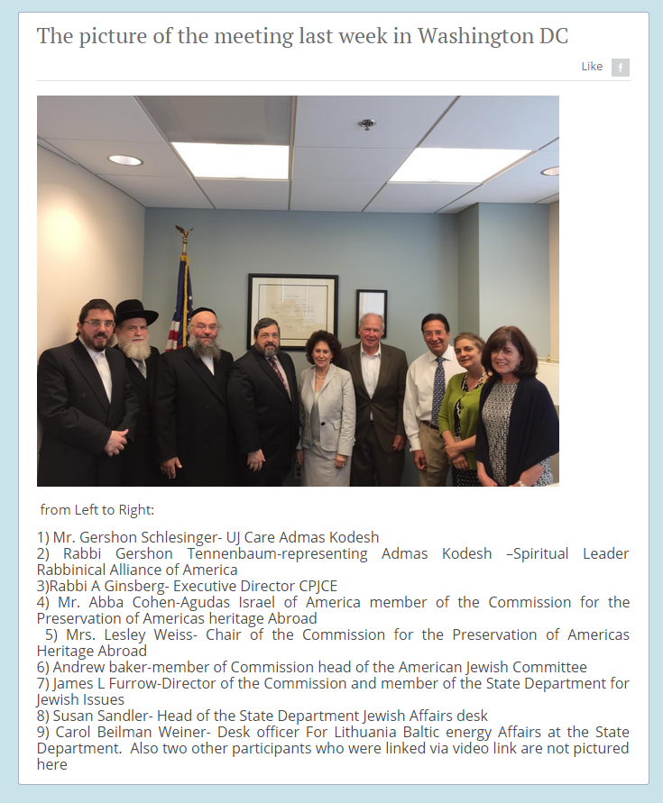 CPJCE at the US Commission for Preservation