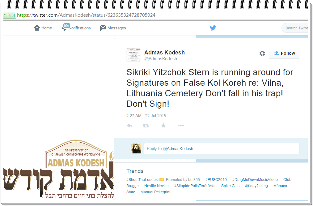 first tweet by Admas Kodesh