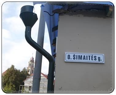 Simaite Street sign for p1
