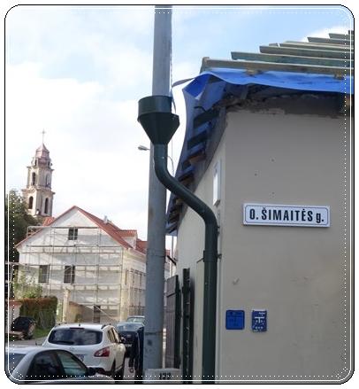 Street sign for Simaite