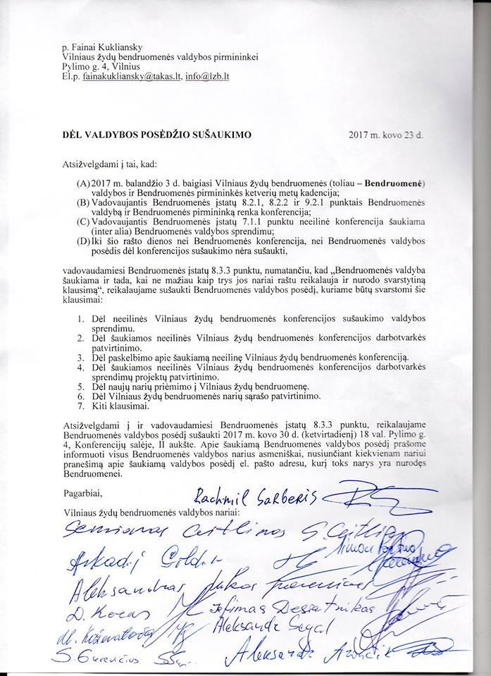 Vilnius Jewish Community Board letter March 2017