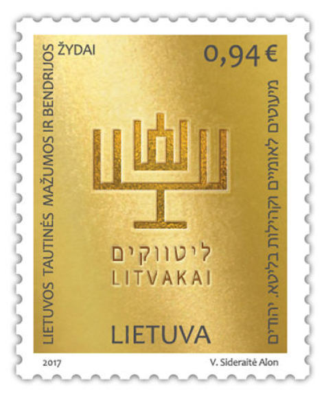 litvakams-59c4c008c4020